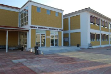 TEI-Thessalias-Oikonomologos (2)