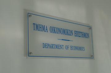 Ethniko-Kapodistriako-Panepistimio-Athinon-EKPA-Oikonomologos (4)